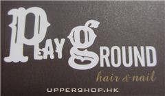 Play Ground Hair & Nail (已結業)