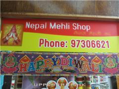 Nepal Mehli Shop (已經搬遷)