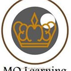 奧數研習教育中心
