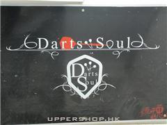 鏢魂 (已結業)Darts Soul