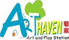 藝窩Art Haven