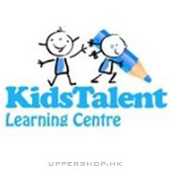 Kids Talent Learning Centre