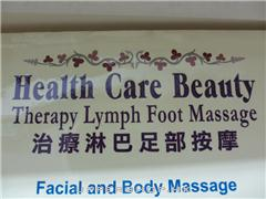 Health Care Beauty Therapy Lymph Foot Massage