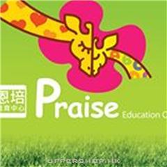 Praise Education Centre