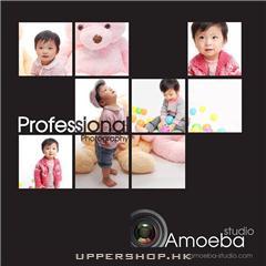 Amoeba Studio (已結業)