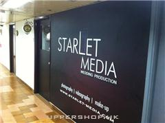 Starlet Media Wedding Production (已結業)