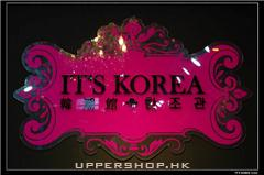 It&#039s Korea
