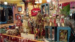 Exotic Giftshop