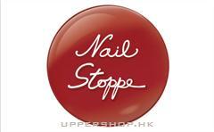 Nail Stoppe