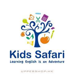 Kids Safari