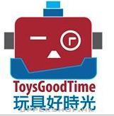 玩具好時光