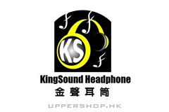 金聲耳筒專門店 (旺角)KingSound Headphone Pro Shop (Mongkok)