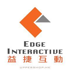 益捷互動 Edge Interactive