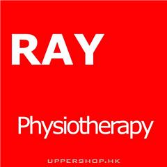 啟泰物理治療珍所Ray's Physiotherapy Clinic
