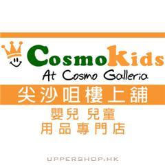 CosmoKids