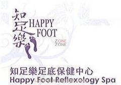 知足樂Happy Foot