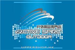 Active Spirit Outdoor 戶外用品專門店 (旺角)
