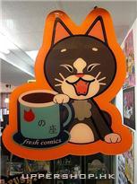 貓之座漫畫Fresh Comics