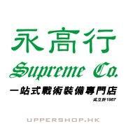Supreme Co.永高行
