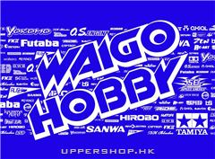 偉高模型Waigo Model Hobbies Ltd