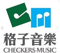 格辅音樂Checkers Music