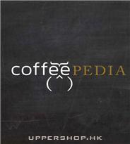 Coffeepedia  (已結業)
