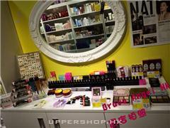 天使韓國護膚品及化妝品零售批發 (已結業)Bravo Angel HK