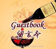 潤東利香港貿易有限公司