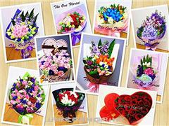 一情花店The One Florist