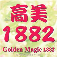 Golden Magic 1882