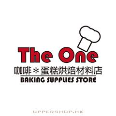 The One Baking Supplies Store