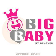 大隻BB嬰幼兒用品專門店Big Baby Company