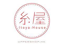 糸屋Itoya House