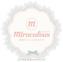 Miraculous bakery (已不是樓上舖)