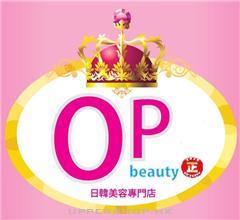 OP beauty