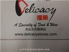嚐樂Delicacy