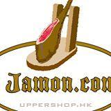IJamon