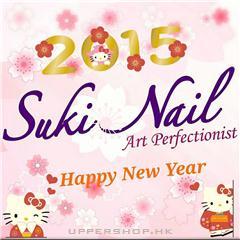 Suki Nail Art Perfectionist