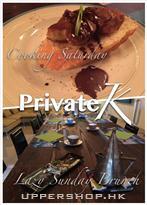 Private K