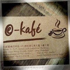 E-kafe (已結業)