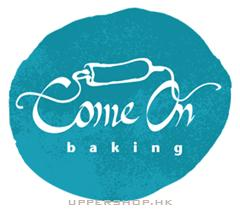 Come on Baking  (已結業)