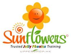 向日葵拼音及語言中心Sunflowers Jolly Phonics & Language Center