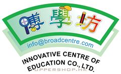博學坊Innovative Centre of Education Co., Ltd