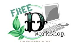 Free D Workshop