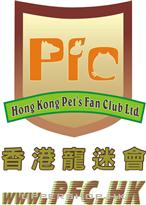 香港寵迷會有限公司Hong Kong Pet's Fan Club Ltd.