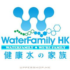 健康水之家庭WaterfamilyHK