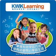KWIK Learning