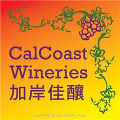 加岸佳釀CalCoast Wineries