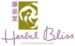 康姿堂Herbal Bliss