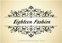 Eighteen Fashion (已結業)